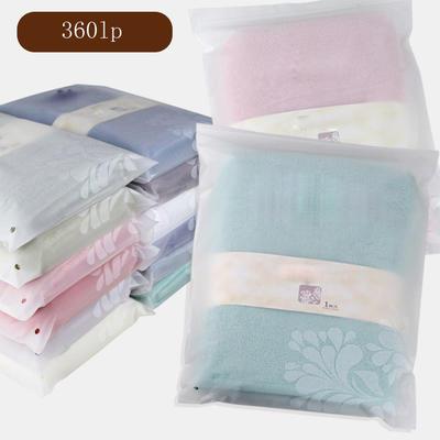 厂家直销外贸出口纯棉环保浴巾 精美包装环保礼品袋12色可选