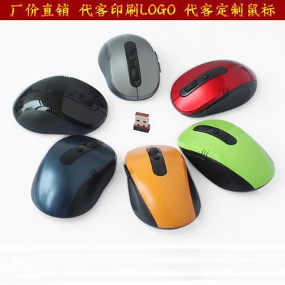 7100无线鼠标定制LOGO展会会议纪念品定做商务礼品 批发定制
