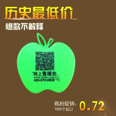 可折叠苹果型削皮器水果削皮刀 厨房工具 促销礼品批发 可印logo