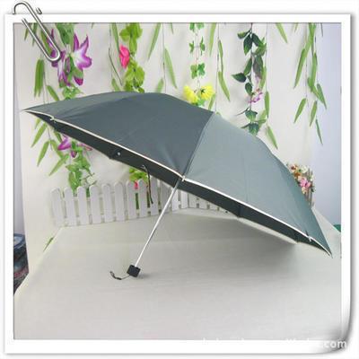 销售定制3三折10片礼品洋伞 折叠雨伞 太阳伞 防紫外线 印字6色选