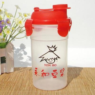 厂家直销圆形高盖350ml塑料杯 定制带盖防漏水杯批发 可印刷LOGO