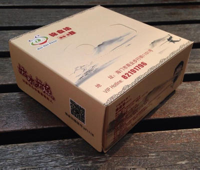 定制广告盒抽面巾纸/宣传促销盒抽餐巾纸/盒装纸巾/订制批发