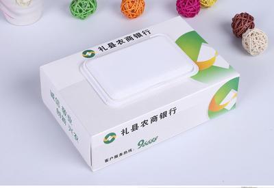 定做广告湿巾 盒装消毒湿巾 带盖子婴儿湿巾 银行湿巾 可印制logo