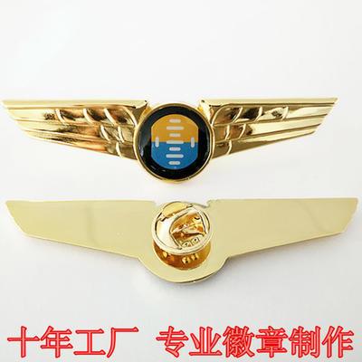 翅膀徽章定制 金属镀金徽章 烤漆徽章制作 徽章定做 企业司徽订做