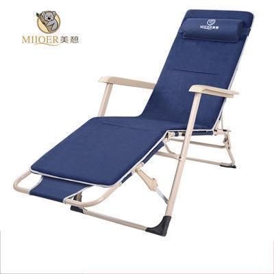 躺椅折叠椅办公室午休午睡椅子夏天沙滩凉椅便携休闲懒人靠椅