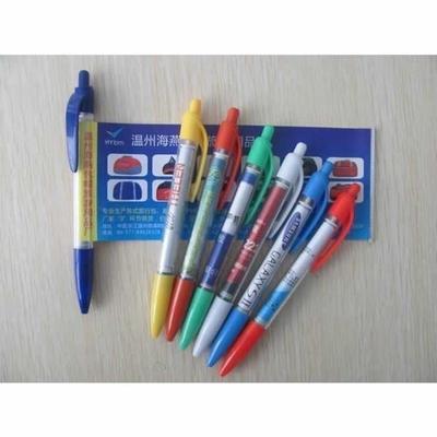 2015热销 厂家直销 订制拉画笔圆珠笔A306(2)印刷 礼品批发