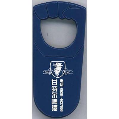 塑料日特尔啤酒开瓶器 厂家直销批发简约实用啤酒起子 可定制logo