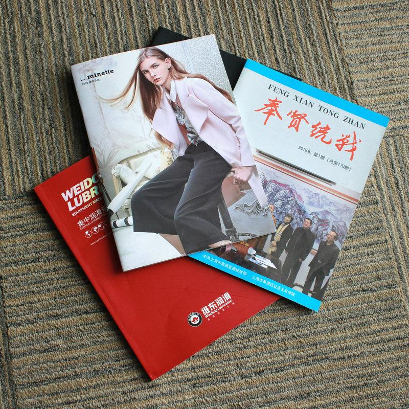广告画册印刷制作企业画册设计个人出书本印刷产品说明书合同印刷