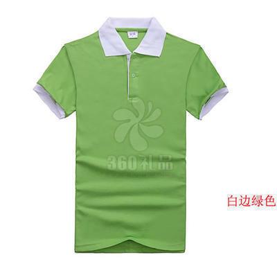 广告衫定做 订制配色翻领短袖男女通用涤棉纯色班服T恤订制 可印logo