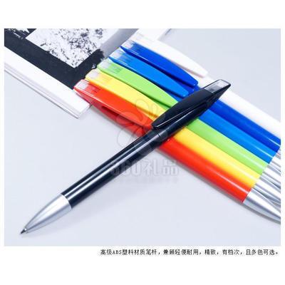 厂家直销创意办公文具批发 定制新款广告圆珠笔 按动金属笔印logo