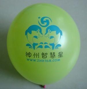 定制8号12寸广告气球/促销礼品气球/哑光气球/结婚庆典气球