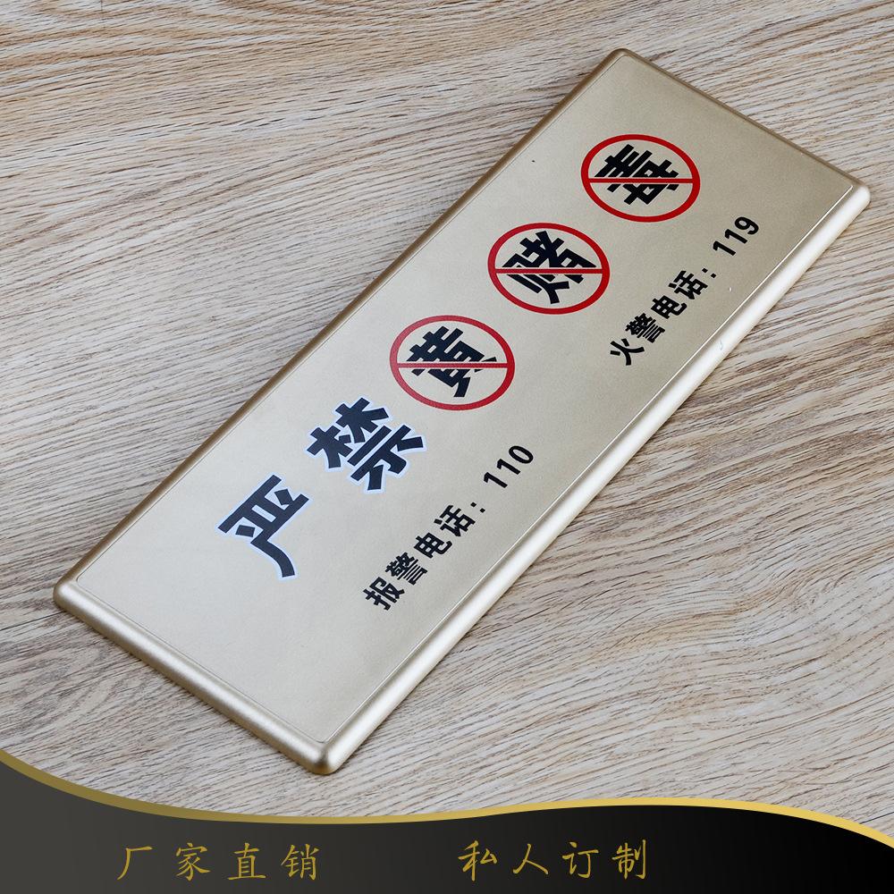 厂家温馨提示标语标识牌 有机玻璃制品标志牌标贴批发标牌365bet娱乐场888_365bet投注app_365bet体育在线15