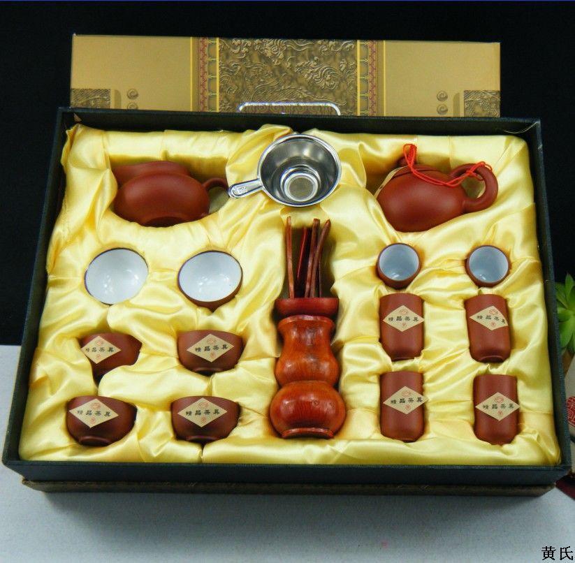 定做 批发紫砂茶具礼盒套装15件套带茶道茶具紫砂套壶可定做LOGO