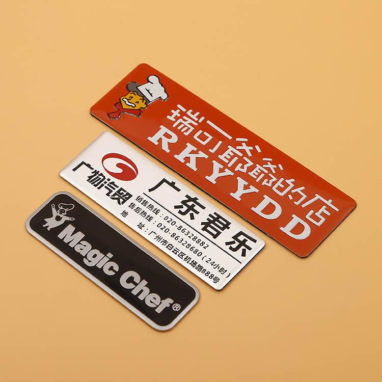 厂家直销 新款冲压腐蚀金属高光标牌 精美铝牌印刷不锈钢铭牌