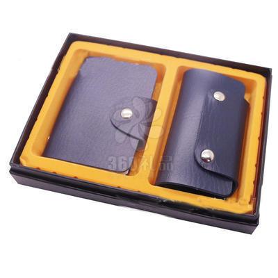 批发套装精美24张卡位卡包钥匙包 套装礼品 颜色任选定制logo