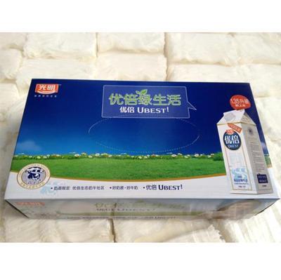 定制广告盒抽面巾纸/宣传促销盒抽餐巾纸/盒装纸巾/批发印制LOGO