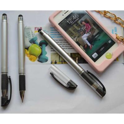 2015热销订制拉画笔 电容笔系列MX-2021签字笔芯 印刷礼品批发