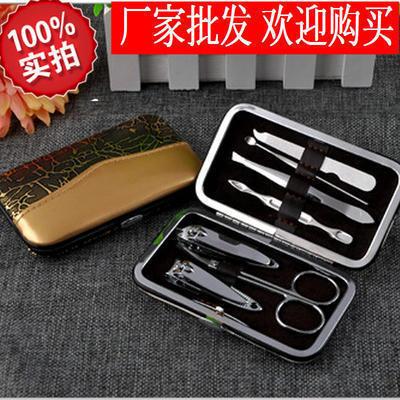 开业活动礼品公司纪念品 创意家居用品7件指甲刀钳剪套装批发