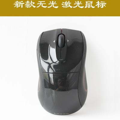 M505无线鼠标定制LOGO会议纪念品定做商务小礼品印刷公司网址电话