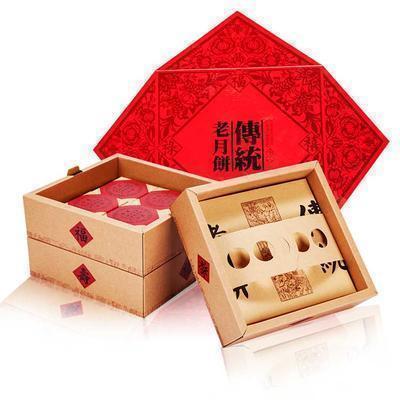 三层老月饼 年货礼盒 糕点盒子批发定做 点心包装盒传统牛皮纸盒