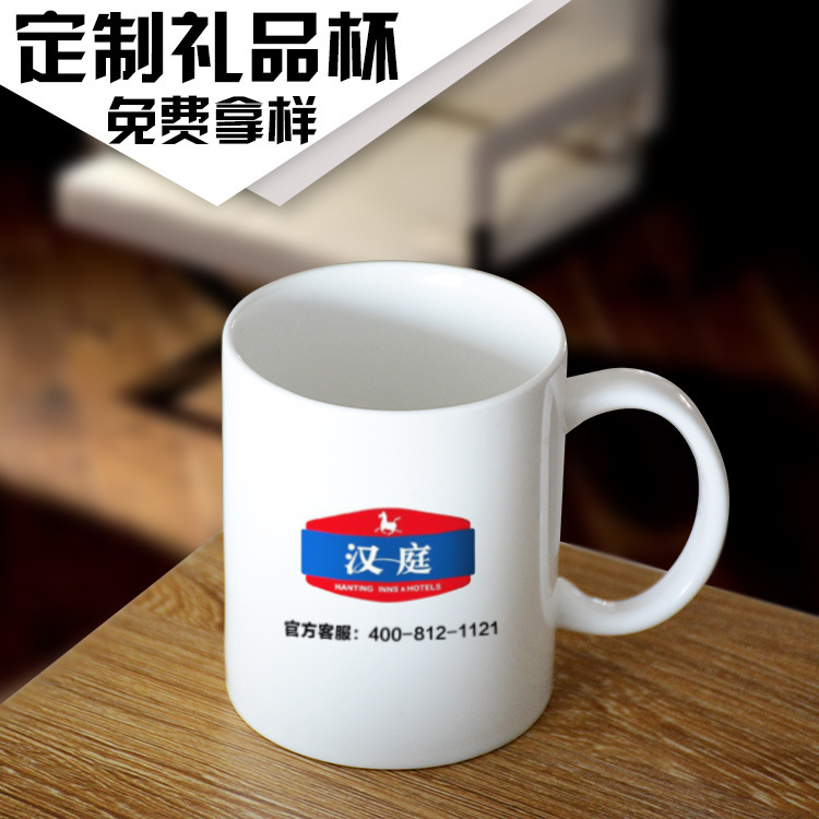 厂家批发实用礼品陶瓷马克杯创意广告杯定制LOGO促销赠品水杯子