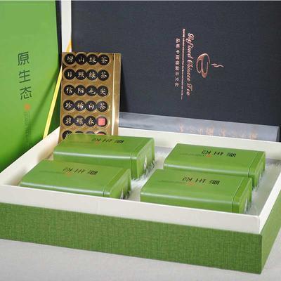 定制 原生态茶叶礼盒包装盒绿茶批发通用私版定制 绿茶铁观音一斤半斤