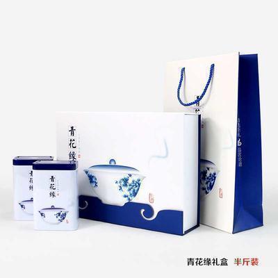 250g容量茶叶礼盒 茶叶铁罐通用茶叶包装可定制 龙井绿茶通用礼盒